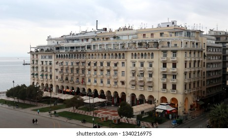 Thessaloniki, Greece - March 14 2019: Old buildings at Aristotelous square in Thessaloniki. View from above.