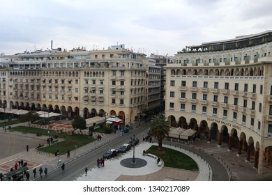 Thessaloniki, Greece - March 14 2019: Architecture of old buildings at Aristotelous square. Cloudy day, view from above.