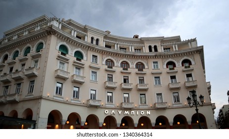 Thessaloniki, Greece - March 14 2019: Facade of Olympion Theatre on Aristotelous Square.