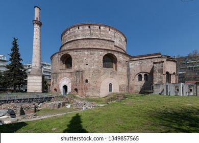 Thessaloniki, Greece - March 23 2019: The Rotunda of Galerius Thessaloniki Greece. UNESCO World Heritage Site. Paleochristian and Byzantine Monuments of Thessaloniki