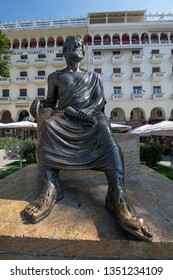 THESSALONIKI, GREECE - March 23, 2019 :Main sight of city. The sculpture of the ancient Greek philosopher Aristotle in the historic center of the city on the Aristotelous Square