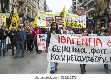 Thessaloniki, Greece - March 30, 2013. Migrants march, during an anti - racism demonstration, at the northern Greek city of Thessaloniki.