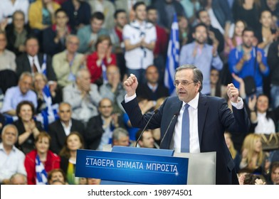 THESSALONIKI, GREECE MAY 15, 2014: Antonis Samaras visits Thessaloniki to give his pre elections speech two weeks before the elections for the European Parliament.