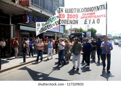 THESSALONIKI, GREECE - MAY 31: City Water Company (E.Y.A.TH.) employers, march on the streets protesting about salary cuts, on May 31, 2011, Thessaloniki, Greece.