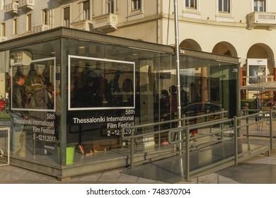 Thessaloniki, Greece – November 4 2017: 58th Thessaloniki, Greece International Film Festival. Ticket box and festival shop at Aristotelous Square. Festival takes place from November 02 - 12 2017.