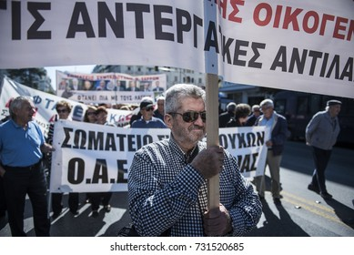 Thessaloniki, Greece - October 10, 2017. A Greek Greek pensioners holds a banner during an anti-austerity protest. Pensioners protested against further pension payment cuts planned by the government.