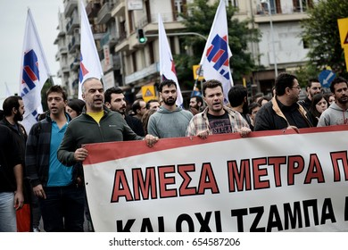 Thessaloniki, Greece - October 4, 2014. Members of communist worker's trade unions march during an anti-government protest at the northern Greek city of Thessaloniki.