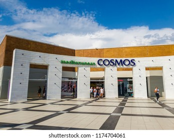 Thessaloniki, Greece - September 09 2018: Mediterranean Cosmos Mall facade. Unidentified customers at one of the entrances of one of the largest malls in The Balkans.
