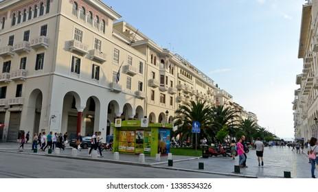 Thessaloniki, Greece - September 10, 2015: Aristotle Street