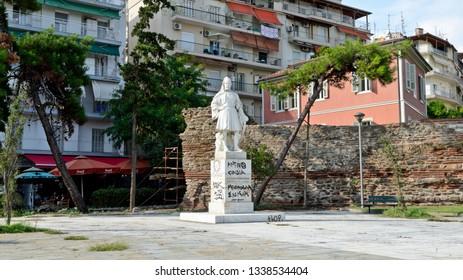 Thessaloniki, Greece - September 10, 2015: Statue D. CARATASOU