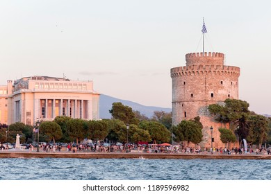 THESSALONIKI, GREECE - SEPTEMBER 15: General view of White Tower and National Theatre of Northern Greece in Thessaloniki on September 15, 2018.