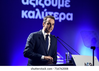Thessaloniki, Greece - September 16, 2017. Kyriakos Mitsotakis President of New Democracy party delivers a speech at the Greek city of Thessaloniki, during Thessaloniki International Trade Fair