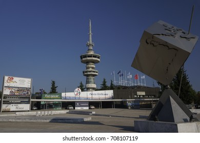 Thessaloniki, Greece - September 2 2017: Entrance to 82nd International fair. 82nd Thessaloniki International Fair takes place from 9 to 17 September 2017. China is the honoured country this year.