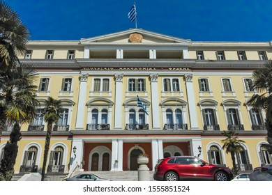THESSALONIKI, GREECE - SEPTEMBER 22, 2019: Building of Ministry of Macedonia and Thrace in city of Thessaloniki, Central Macedonia, Greece