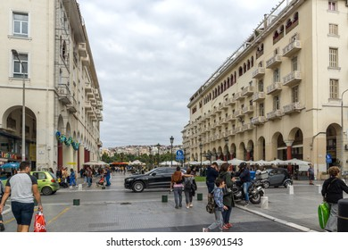 THESSALONIKI, GREECE - SEPTEMBER 30, 2017: Panoramic view of Aristotelous Square  in the center of city of Thessaloniki, Central Macedonia, Greece