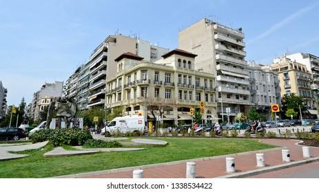 Thessaloniki, Greece - September 8, 2015: Agia Sofia Square
