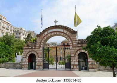 Thessaloniki, Greece - September 8, 2015: Hagia Sophia gate
