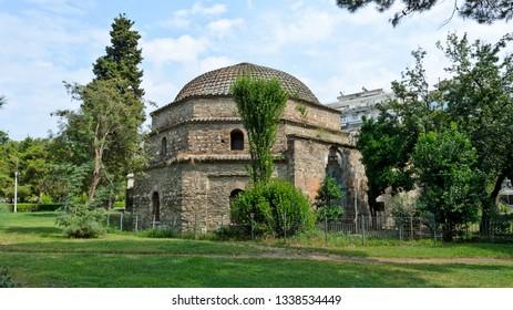 Thessaloniki, Greece - September 8, 2015: Bey Hamam