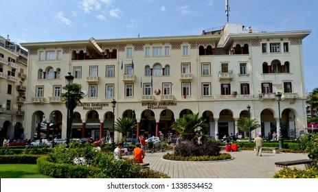 Thessaloniki, Greece - September 8, 2015: Aristotle Street