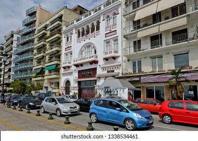 Thessaloniki, Greece - September 8, 2015: Nikis Quay
