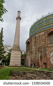 Thessaloniki, Greece - September 8, 2015: Rotunda