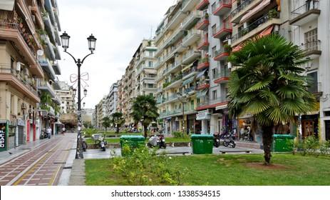 Thessaloniki, Greece - September 8, 2015: Street Ippodromiou