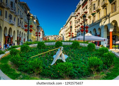 THESSALONIKI, GREECE, SEPTEMBER 8, 2017:  View of the Aristotelous boulevard in Thessaloniki, Greece