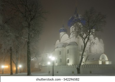 Thick fog on a winter's night in Suzdal Kremlin, Russia.