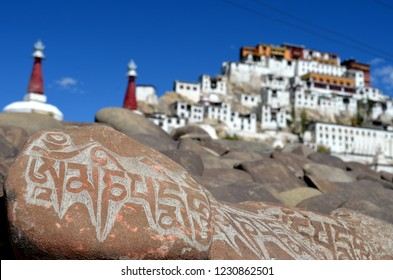 """At Thikse Monastery, Leh, India. """"Oṃ maṇi padme hūṃ"""" is the six-syllabled Sanskrit mantra particularly associated with the four-armed Shadakshari form of Avalokiteshvara, the bodhisattva of compassion"""