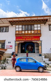 THIMHU, BHUTAN - MAR 8, 2017: Architecture of Thimhu, the capital and largest and the only city the Kingdom of Bhutan