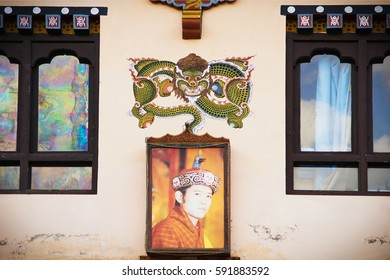 Bhutanese Painting Images Stock Photos Vectors Shutterstock