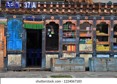 Thimphu/Bhutan - Apr,16, 2015:  A shop with a Bhutanese style shop.Thimphu, Kingdom of Bhutan