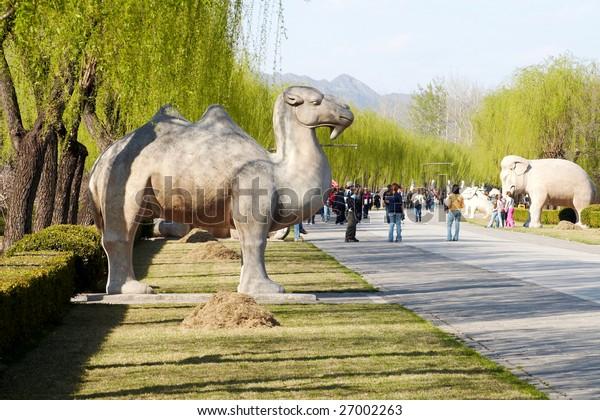 Thirteen Ming Tombs road