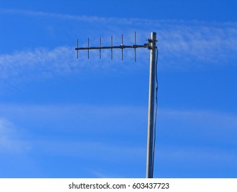 This is an antenna.