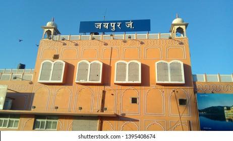 This image of railway station Jaipur in Indian railway station estate Rajasthan