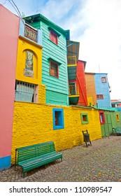This image shows Colorful La Boca, Buenos Aires