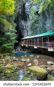 This magical, iconic covered bridge connects Japan's largest limestone cave with the surrounding forest in Akiyoshidai Quasi-National Park