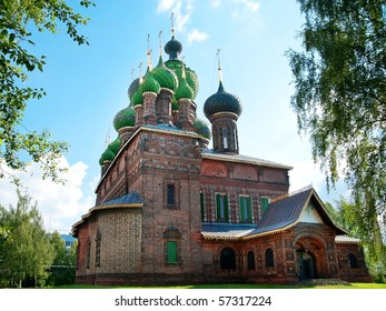 in this photograph shows the old Orthodox Church