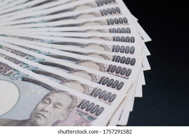 This is a picture of Japanese 10,000-yen bills.