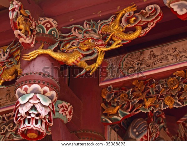 This Pillar Decoration Tainan Confucius Temple Stock Photo Edit Now 35068693
