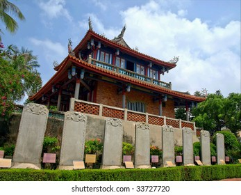 """This is """"Tainan Chihkan Tower"""".It is located in Tainan City which located in the southwestern plain of Taiwan."""