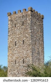 This tower, remnants of an unfinished home from decades ago, now stands in a public park atop Comanche Lookout near San Antonio, Texas.