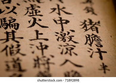 This is very old Chinese traditional medicine ancient book