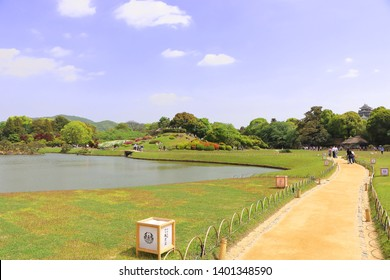 "This view is from Korakuen, a large garden that Japan boasts.""特別名勝岡山後楽園"" means Okayama Korakuen of special cultural property."