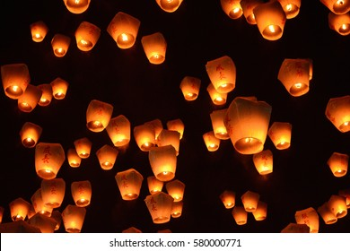 Thousands of lanterns fill the sky at the 2017 Pingxi Sky Lantern Festival in Taiwan, the Chinese text on them says chengzhang, which means to grow