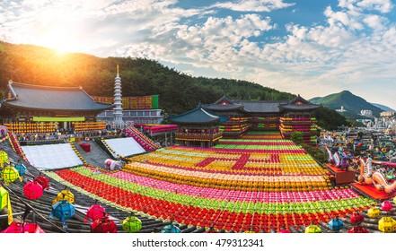 Thousands of paper lanterns decorate Samgwangsa Temple in Busan, South Korea for Buddha's Birthday.