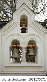 Three bells on the bell tower.Translation:Bell-making plant Anisimova