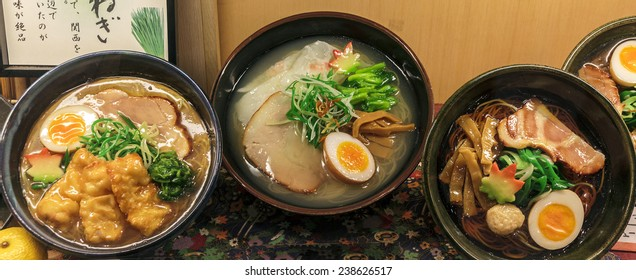 Three different kinds of ramen soup, a traditional japanese dish.