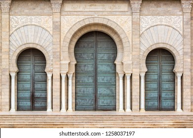 Three doors in the Malik Ibn Anas Mosque in Carthage, Tunisia