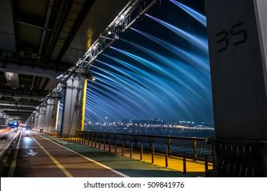 Three Light Island, Music Fountain, Banpo Bridge, Sampoor Bridge, April 28, 2016, Seoul, South Korea: Night scenery of beautiful Banpo Bridge in Seoul. Some Sevit (Former, Hangang Floating Island)